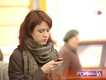ГН Эфир от 15.11.2013 14:50