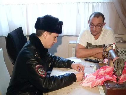 Петровка, 38. Эфир от 16.11.2013, 11:45