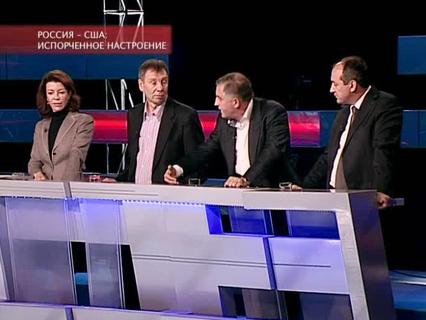 Право голоса. Россия - США: испорченное настроение