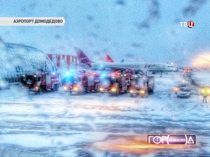 ГН Эфир от 28.11.2013 14:50