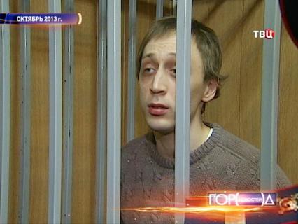 Город новостей. Эфир от 03.12.2013 14:50