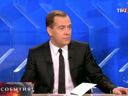 События. Эфир от 06.12.2013 17:30