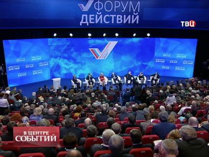 В центре событий с Анной Прохоровой. Эфир от 08.12.2013