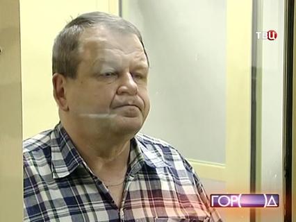 Город новостей. Эфир от 09.12.2013 14:50