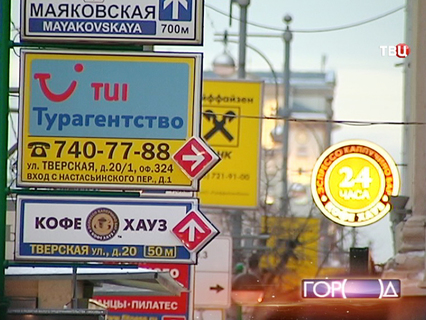 Город новостей. Эфир от 10.12.2013 19:30