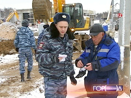 Город новостей. Эфир от 12.12.2013 19:30