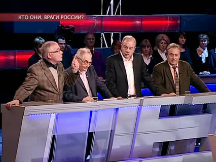 Право голоса. Кто они, враги России?