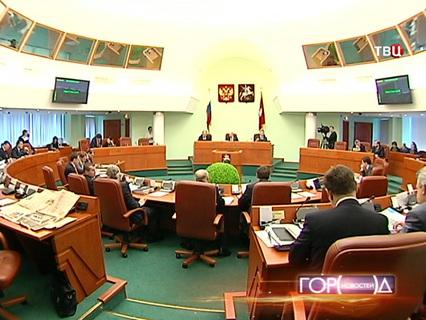 Город новостей. Эфир от 18.12.2013 14:50