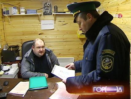 Город новостей. Эфир от 20.12.2013 14:50
