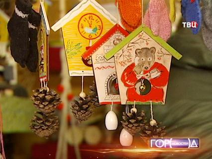 Город новостей. Эфир от 20.12.2013 19:30