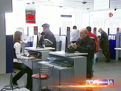 ГН Эфир от 23.12.2013 14:50