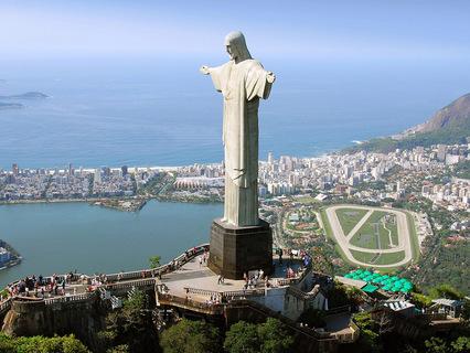 Атлас Дискавери. Открывая Бразилию