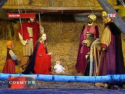 События Эфир от 24.12.2013 17:30