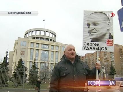 Город новостей. Эфир от 26.12.2013 14:50