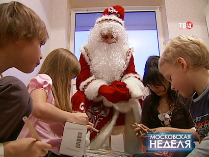 Московская неделя. Эфир от 29.12.2013