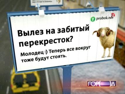 ГН Эфир от 14.01.2014 14:50