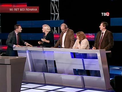 Право голоса. 90 лет без Ленина