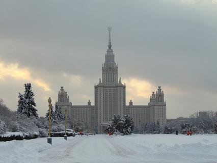 Наша Москва. Татьянин день