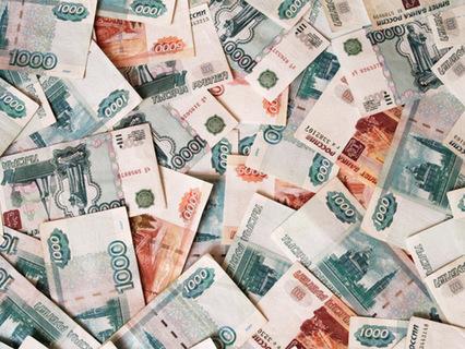 Большие деньги. Соблазн и проклятье
