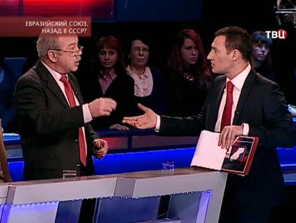 Право голоса. Евразийский союз. Назад в СССР?