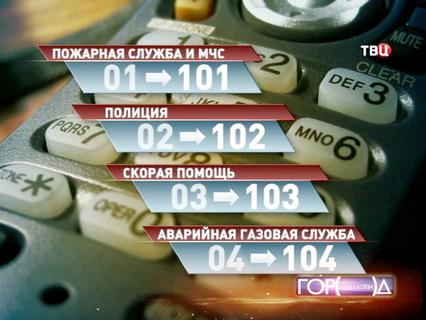 ГН Эфир от 27.01.2014 14:50