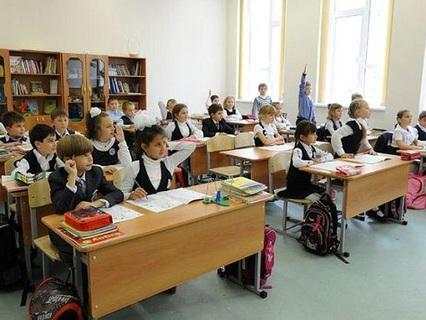 Наша Москва. Школьный рейтинг