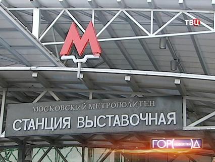 ГН Эфир от 31.01.2014 14:50