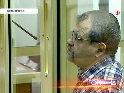 Город новостей. Эфир от 03.02.2014 19:30