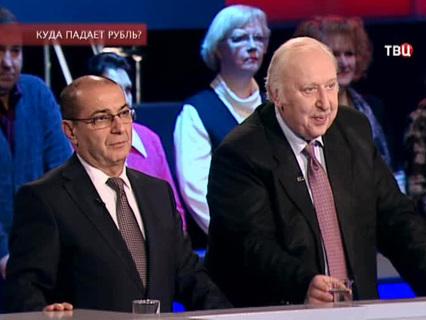 Право голоса. Куда падает рубль?