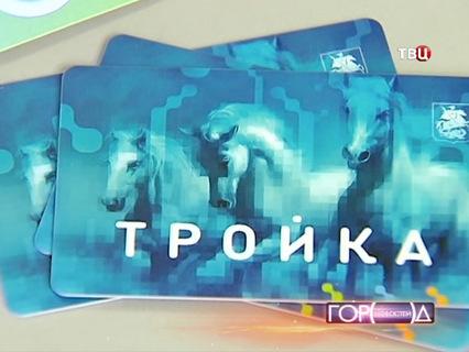 ГН Эфир от 06.02.2014 14:50