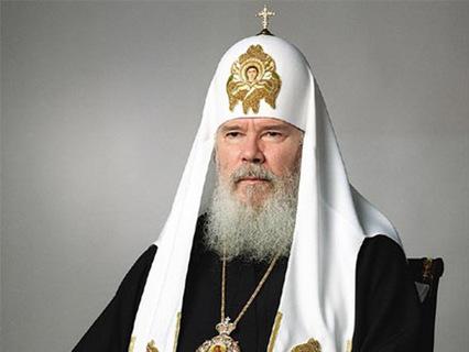 Патриарх Алексий – перед Богом и людьми