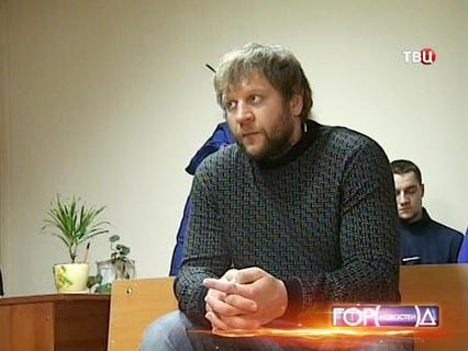 ГН Эфир от 12.02.2014 14:50
