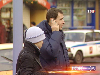 ГН Эфир от 18.02.2014 19:30