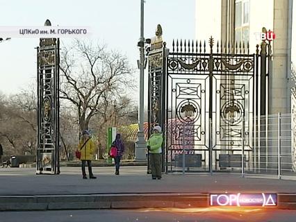 ГН Эфир от 27.02.2014 14:50