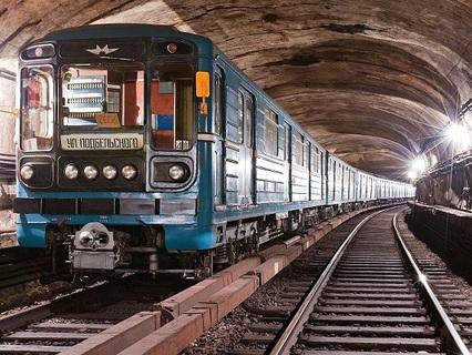 Наша Москва. Подземная магистраль