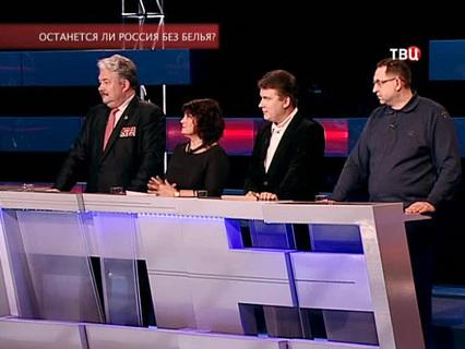 Право голоса. Останется ли Россия без белья?
