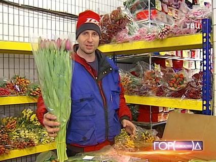 Город новостей. Эфир от 07.03.2014 14:50