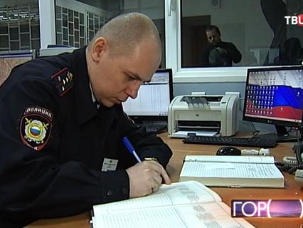 Город новостей. Эфир от 13.03.2014 14:50