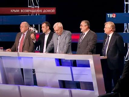 Право голоса. Крым: возвращение домой