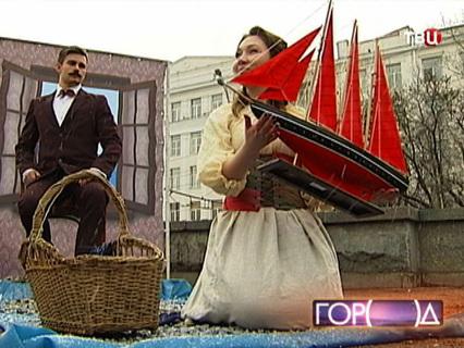 ГН Эфир от 17.03.2014 19:30