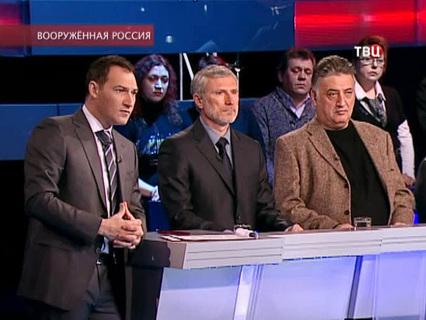 Право голоса. Вооружённая Россия