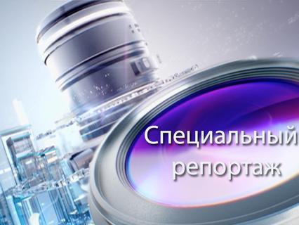http://cdn.tvc.ru/pictures/tb/886/29.jpg