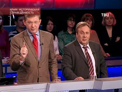 Право голоса. Крым: историческая справедливость