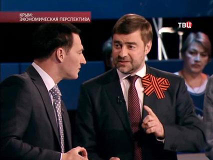 Право голоса. Крым: экономическая перспектива