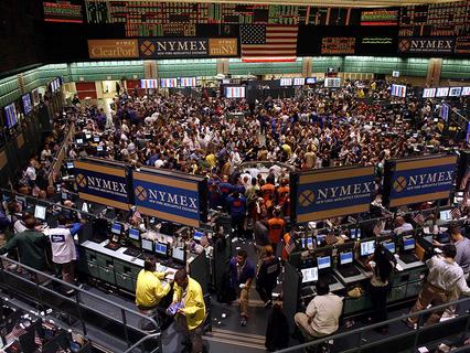Нью-Йоркская товарно-сырьевая биржа