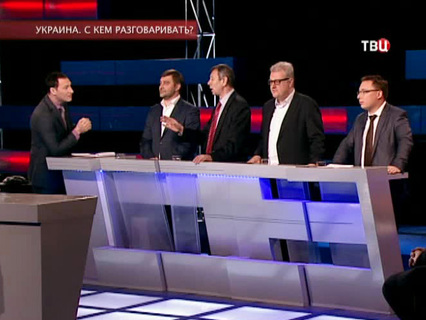 Украина: с кем разговаривать?