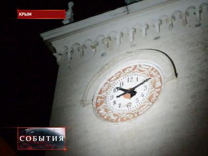 События Эфир от 30.03.2014 11:30