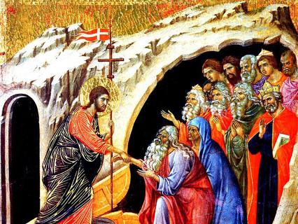 Православная  энциклопедия. Накануне Пасхи Христовой