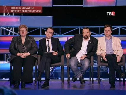 Право голоса. Восток Украины требует референдума