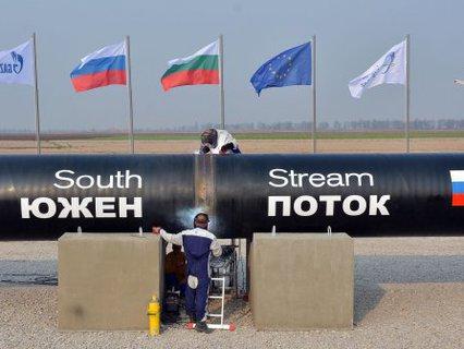 """Газопровод """"Южный поток"""""""